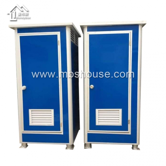 Water-Saving Double-Squat Toilet Outdoor Mobile Toilet
