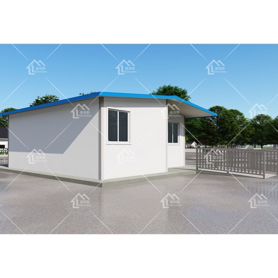 Moneybox Steel Structure Building Office Dormintory Prefabricated T House